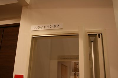 japankenzai-5.jpg