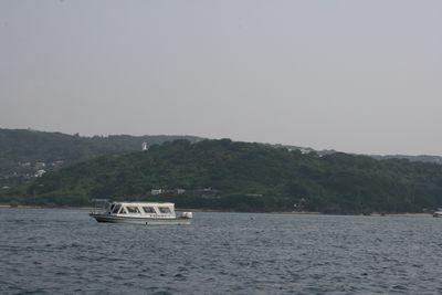 okinawa-3-2.jpg