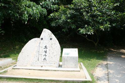 okinawa-3-5.jpg