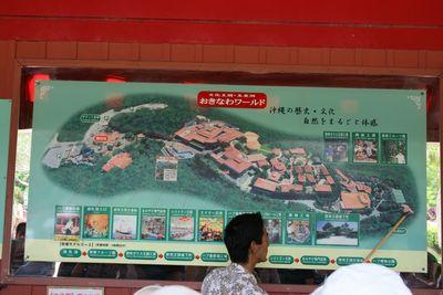 okinawa-3-11.jpg