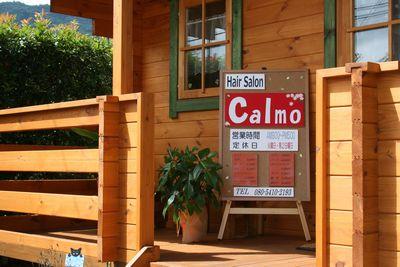 calmo-4.jpg