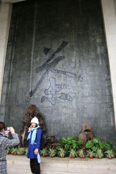 koushuu-3.jpg