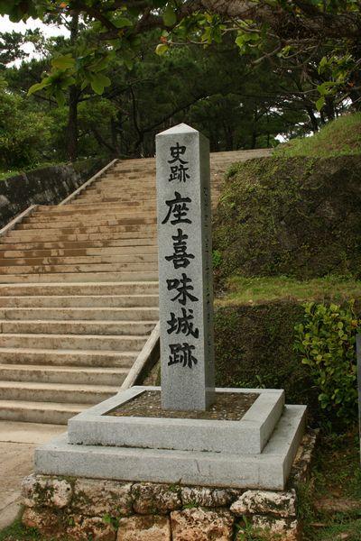 okinawa-2-1.jpg