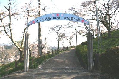 oobosi-01.jpg